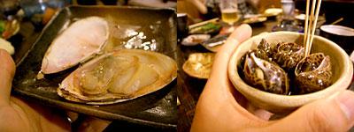 ぢゅげむ:貝たち