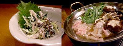 おかずと煮物 陽向(ひなた):青菜ときのこの白和え