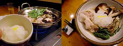 おかずと煮物 陽向(ひなた):糸島豚ときのこ青菜のみぞれ鍋