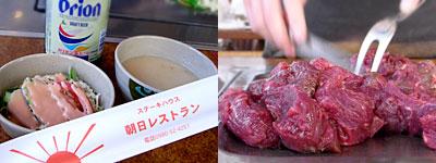 ステーキハウス 朝日レストラン:鉄板ステーキ(テンダーロイン)