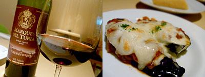 ワイン角打 ぶどうの雫 Choco Choco (チョコ チョコ):茄子のピザ