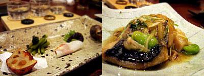 上四十川 舌心(したごころ):蓮根のさつま揚げ、塩辛と山芋など