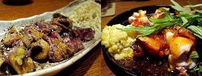ハナモコシのシェネ:もも炭、タイランドチキン