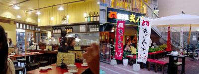 『 餃子屋 弐ノ弐(にのに) 今泉店 』