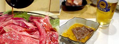 多牛 博多駅南店(すき焼き):国産黒毛和牛もね
