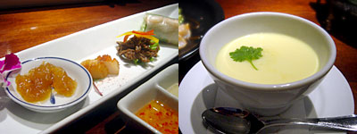 ベトナムフロッグ:前菜4種盛り、茶碗蒸しベトナムスタイル
