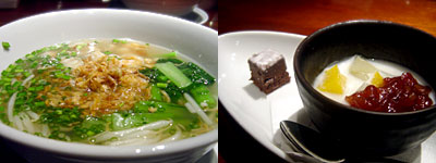 ベトナムフロッグ:海鮮と青菜のフォーヌードル、ベトナム風あんみつ