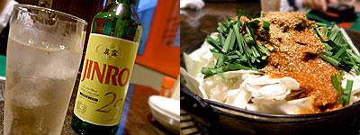 鶏屋韓の三八:JINRO & もつ鍋