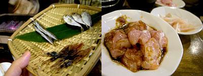 七輪居酒屋 iso de chicken(イソデチキン):干物系
