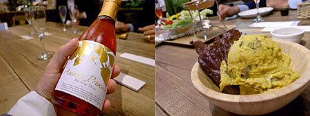みのりカフェ 福岡天神店:あまおうプレミアムスパークリングワイン