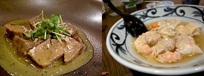 蒸し料理 musumatsu (むすまつ):蒸しタン、海老ワンタン