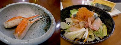 博多漁家磯貝しらすくじら博多:かに爪、海鮮サラダ