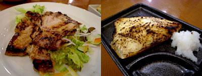 博多漁家磯貝しらすくじら博多:雷山ポークの塩麹漬、つぼ鯛の味噌焼