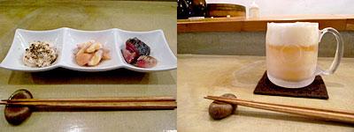 旬魚・鮨 綾元(あやげん):つまみ6点盛り