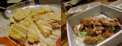 日本蕎麦&鉄板ダイニング 三ヶ森:じゃがいもとベーコンのチーズ焼き
