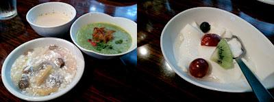グリル&チャイナ・カフェ&バー HAKATA ONO(ハカタ オノ):フカヒレコラーゲンスープ&健康中華粥