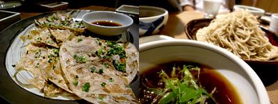 日本蕎麦&鉄板ダイニング 三ヶ森:蓮根せんぺい
