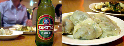 山東料理 天徳紅葉楼:水餃子