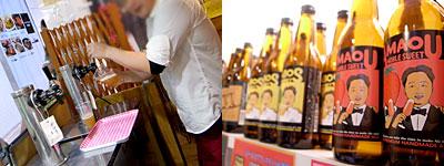ブルーマスター ソラリアステージ店:クラフトビールいろいろ