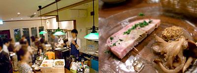 洋食厨房 flat(フラット):レセプション