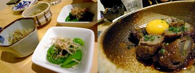 小料理や ぐりこ:一口和牛すき