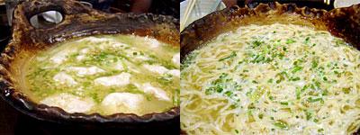 地鶏の炊き餃子