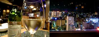 17F レストラン&ラウンジ トランスブルー:タパスセット
