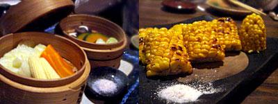 振る舞い処 水魚:季節野菜のせいろ蒸し、宮崎焼とうもろこし