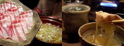 振る舞い処 水魚:錦雲豚 葱しゃぶ