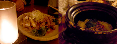 福蔵 天神店:ふっくらかまどのご飯