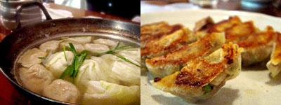 ぎょうざ一番:水餃子、いか焼き餃子