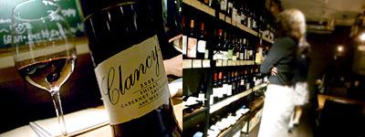 ワイン食堂 倉庫:ワインブース