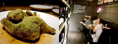 ワイン食堂 倉庫:ひな鶏のディアブロ