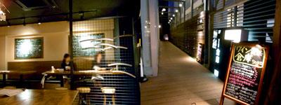 『 ワイン食堂 倉庫 』