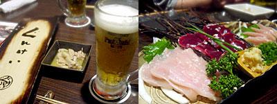 みやざき地頭鶏料理専門店 ぐんけい 西中洲店:みやざき地頭鶏の刺身三点盛