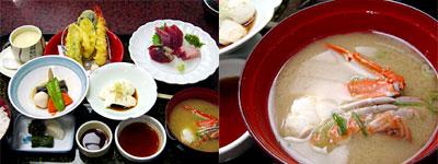 稚加榮の和定食