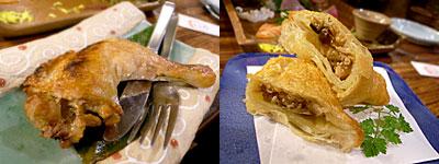 伊都旬菜 こころ:骨付き鶏もも塩焼き、鶏肉とキノコのパイ包み