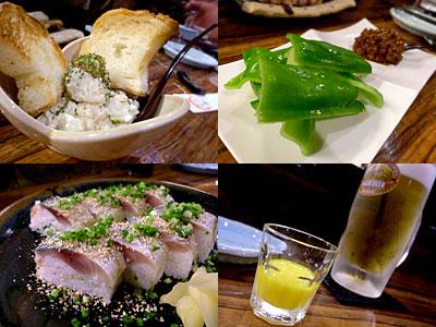 伊都旬菜 こころ:ブルーチーズポテサラ、バッテラ