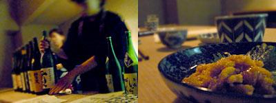 酒陶 築地:土佐しらぎく 涼み純米吟醸