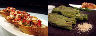 西洋料理と茶ゆ鍋 やまなか:トマトのブルスケッタ、そら豆の炙り