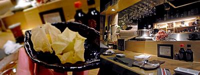 BigHeavy Kitchen (ビッグヘビーキッチン):ほおずき