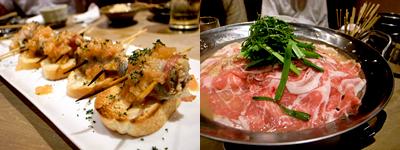 博多松介 西中洲店:豚味噌鍋も