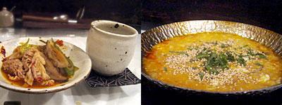 西洋料理と茶ゆ鍋 やまなか:辛茶ゆ鍋も。リゾットで。