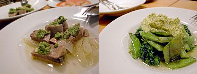 Cernia (チェルニア):牛舌(または仔牛の舌)塩茹で サルサヴェルデ、いろいろな豆と菜の花 有機野菜のボイル 卵とパセリソース