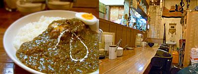 Curry&chiken専門店 Lea・Lea(レアレア):チキンカレー