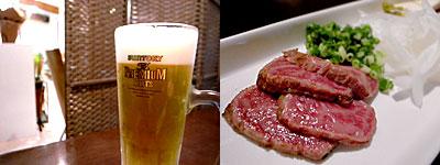 にじいろ食堂:和牛のたたき