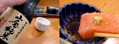 ろばた焼 磯貝 天神店:松竹梅白壁蔵 山廃純米