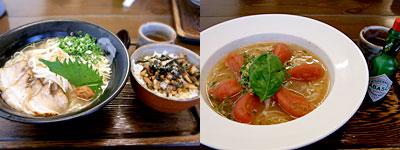 鹿児島 らーめん 麺'sら.ぱしゃ:塩トマト麺