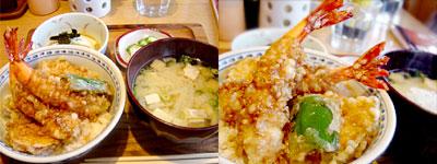 天丼(大海老2尾)