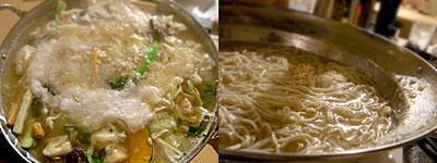 1羽のトリと10コのやさい きあん:地鶏と野菜のとろろ鍋